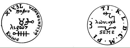 sceaux 12 signes 04