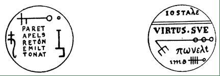 sceaux 12 signes 13