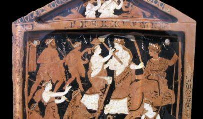 Plotin et les Mystères d'Eleusis