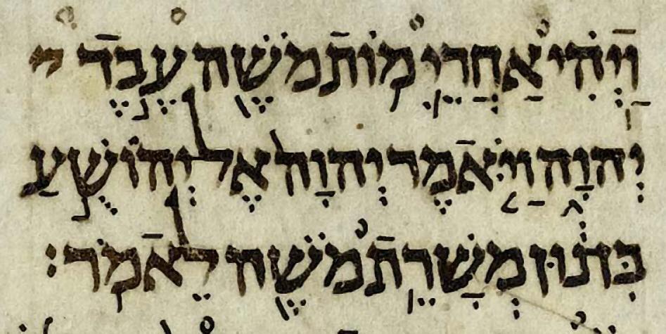 Lexique français-hébreu de Kabbale