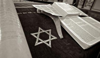 La prière juive de l'Adon Olam