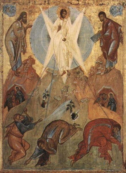 Le Catéchisme de l'Eglise Gnostique 1