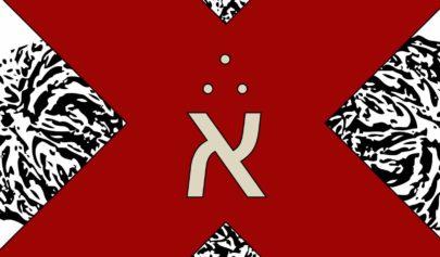 Rose-Croix d'Orient et Alchimie Spirituelle