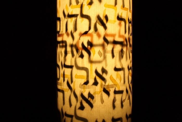 Idra Rabba Kadisha 1