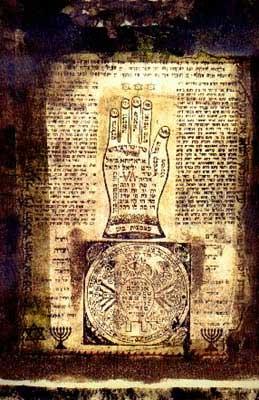 Prière pour la Rectification par Moïse Chaim Luzzatto (le Ramhal).