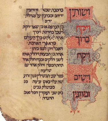 Siphra di-Zenioutha - Zohar II Exode 176b-179a