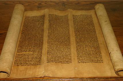 Cinquième Yihud du Ari