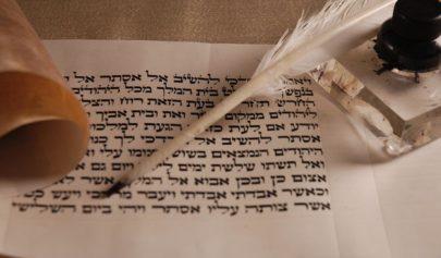 alphabet de Rav Hamenouna