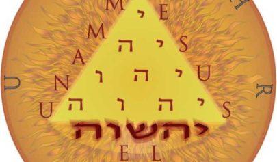 Yeheshuah - Le Pentagrammaton EzoOccult image 1