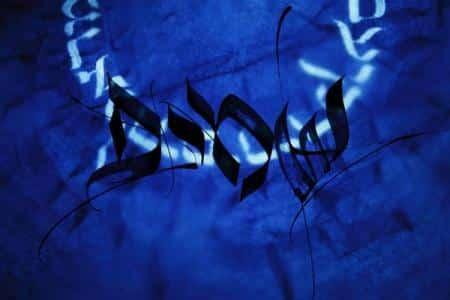 Calligraphie Anastasio 2