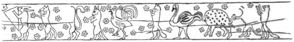 Notice sur l'oratoire des Templiers de Metz