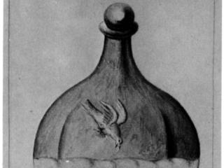 Sapientia Veterum Philosophorum 22