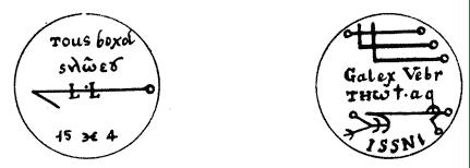 sceaux 12 signes 15