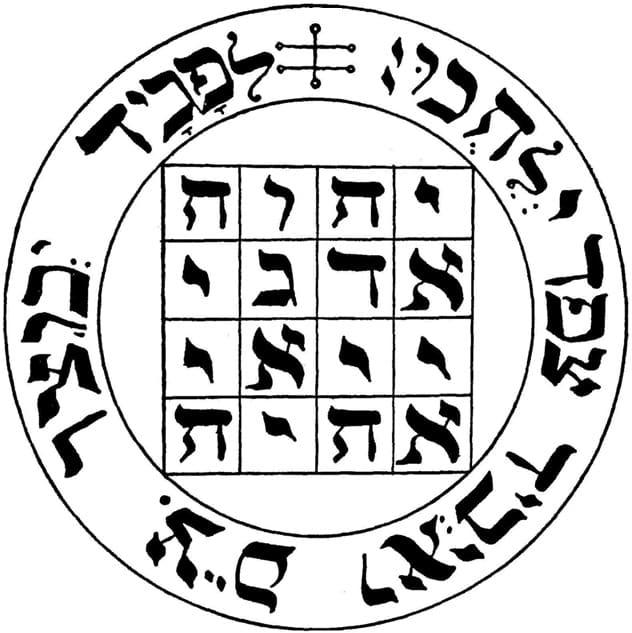 talisman 4