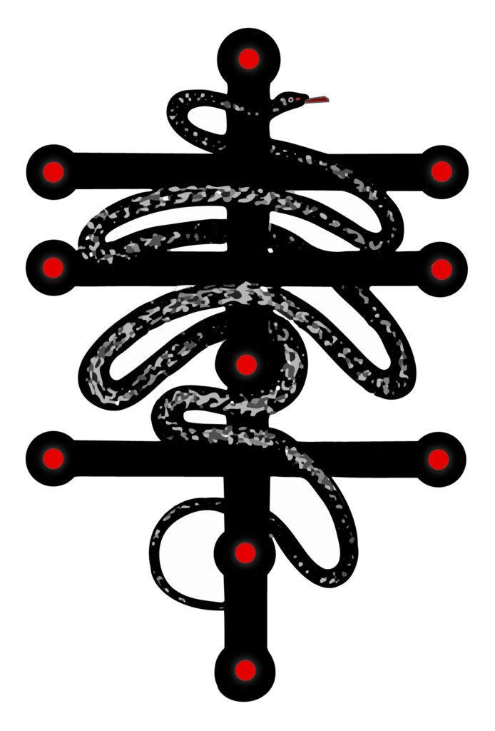Serpent Nechushtan