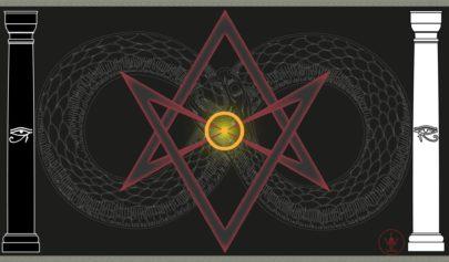 Le Troisième Terme de la Trinité