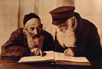 Les non-Juifs et l'étude de la Kabbale