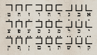 alphabet secret