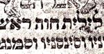 Lilith au sein du mysticisme juif