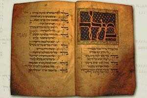 Quels sont les outils de la Kabbale ?