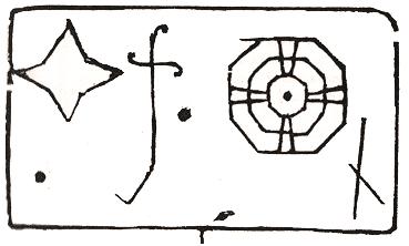 Figure 3 - La Triple-Enceinte,
