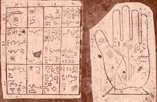 Morphopsychologie, physiognomonie et chiromancie dans le Zohar